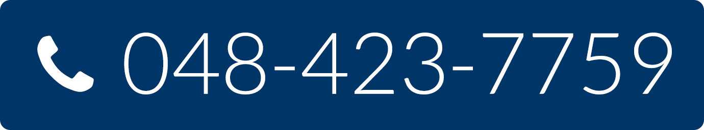 048-423-7759