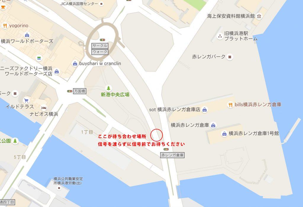 横浜でキッズ撮影会