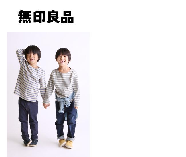 キッズ撮影会4