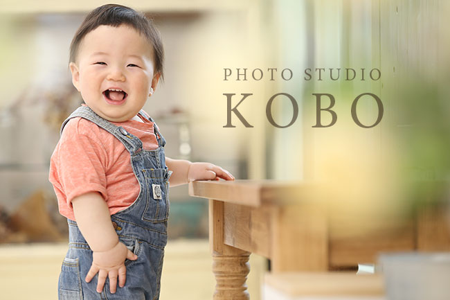 フォトスタジオコボ東浦和店