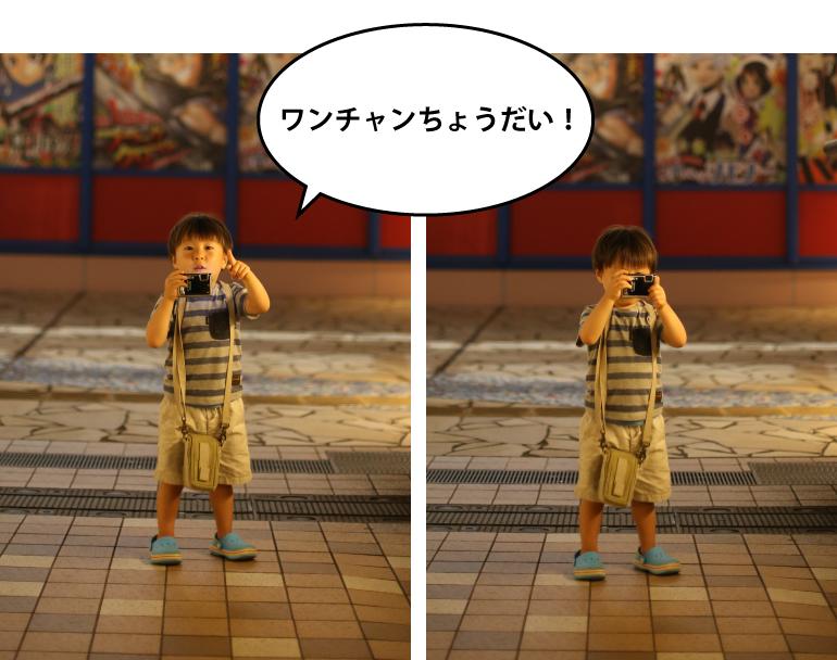 カメラマン〜さいたま市の写真館〜