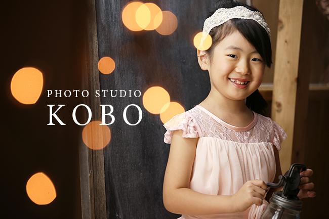 フォトスタジオコボ東浦和店のよくある質問と回答
