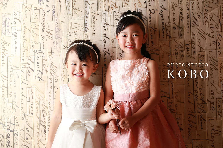 姉妹 ドレス