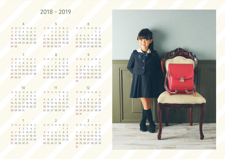2018school_campaign